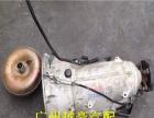 供应奔驰GL350喷油嘴原装拆车件
