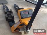 泰州专业电子秤搬运车供应-电子称搬运车供应商