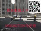 供应天津5公分疏水板-6公分高密度聚乙烯排水板超棒