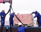 江北地区专业搬家搬厂搬钢琴设备搬迁家具空调拆装长短途