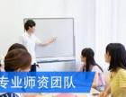 现代教育俄语暑假班报名开始啦,秋季班预报更多优惠