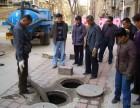 大连专业低价清理化粪池隔油池清理马葫芦清掏管道清淤