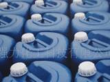 东莞中堂大量供应电器喷油用PP处理水