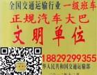 西安到桂林汽车大巴车预定汽车站 车上配置大巴车预定