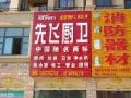 地中海阳光临街旺铺 商业街卖场 120平米
