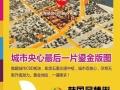 威海经区汽车站附近繁华地段韩乐坊韩国风情街旺铺出售