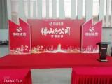 禅城庆典陶瓷会展桁架龙门架双龙拱门空调扇水雾风扇贵宾椅空飘