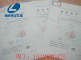 广州全站仪标定/东涌全站仪检定/横沥全站仪年检出证书