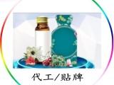 口服液 弹性蛋白(双蛋白)饮品oem