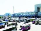 租车面包车搬家机场客运货运宠物托运物流提货送货发货