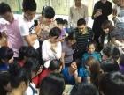 学习中医针灸在广东哪家好?