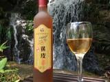 天然果酒厂家直销自酿散装瓶装岑梅黄皮酒 天然零添加
