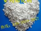 庆阳煤矿防灭火阻化剂品质卓越