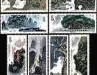 上海文革邮票回收 老版邮票回收价格