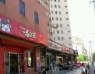 朝陽路臨街底商 青年路南口 多個商鋪共2000平米