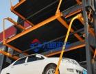 九路泊车垂直循环立体车库实力升级**品质免费加盟