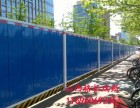 山西长治临汾道路施工彩钢围挡 工地蓝色带反光条铁皮围挡