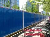 热销山西大同朔州地铁施工彩钢围挡 道路工程安全PVC围挡