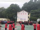 湖南教育问题小孩的学校哪里的好信任为股肱,合作方共赢