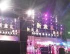 LED屏出租 庆典商演婚庆会议舞台桁架