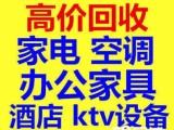吴江工厂设备回收 太仓工厂公司设备回收 公司库存物资二手设备