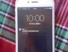 苹果6s64g