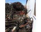 济宁电缆回收漆包线铜管黄铜铜排变压器废铜回收
