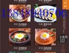 韩国纸上烤肉韩国料理师傅转让蘸料配方指导培训烤肉技术