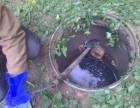 专业疏通清理化粪池