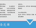 办公室弱电工程设计及施工 武汉广讯时代
