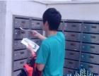 温州传单派发名片派发DM派发推广 温州专业跑腿