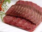 鹵水牛肉培訓
