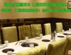 最火爆的餐饮项目,韩式自助涮烤加盟