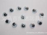 生产销售  10MM活动眼睛珠子DIY玩具配件 高品质