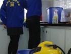 北京房山区家政公司 良乡周边社区专业的油烟机洗衣机清洗服务
