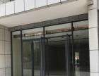总部新城 写字楼 42平米
