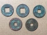 贵州贵阳花果园国际中心钱币免费鉴定