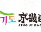 京畿道韩餐馆加盟