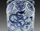 今年最新元青花瓷器交易价格是多少深圳宝德拍卖