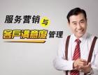 欢迎访问-铁岭新飞太阳能-(各中心)售后维修电话网站