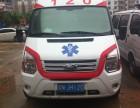 龙门救护车出租龙门人民医院正规120救护车出租