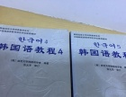 【韩语能力等级考试TOPIC】高通过!低价格!