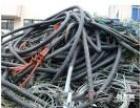 全市,电缆回收,电机回收,变压器回收,空调回收