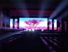 丽思卡尔顿酒店LED屏幕出租 LED显示屏出租 高清LED大
