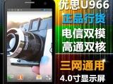 UniscopE/优思 u966 移动联