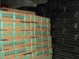 D856耐高温耐磨堆焊焊条 钢铁厂专用焊条 锐迪牌焊条