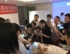 4月29日哈尔滨中医诊疗局部雕塑美容 减肥高级系统研修班
