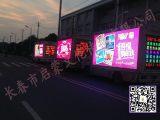长春广告车-长春宣传车-启蒙传媒期待与您合作