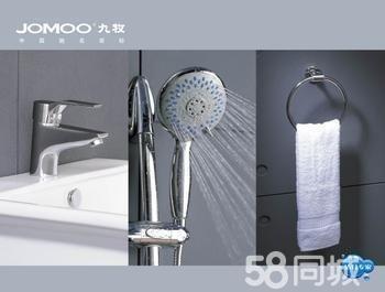 马桶疏通维修安装水管断水龙头卫生间房屋漏水除臭味阀