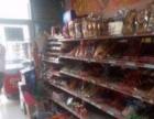 急转大兴小区门口超市烟酒茶低价转让A